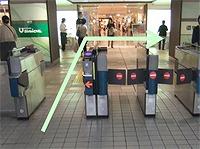 京浜急行を利用して、京急久里浜駅からお越しになる方へ